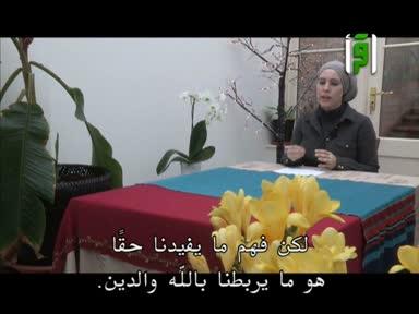 الوصية المنسية - ح 26 - الغرور سبب في عدم العدالة