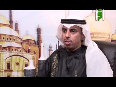 كاتب وكتاب - ح 29 - علي عبده العرافي - مشق