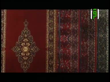 المسلمون يتساءلون - ح5 - دور المرأة في المجتمع الإسلامي