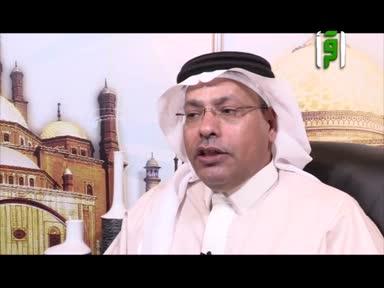 كاتب وكتاب -ج1-ح33-سليمان مسلم البلادي صاحب كتاب رحلتنا عبر ذواتنا
