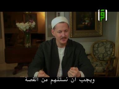 مجالس الإيمان - ح 28 - الإمتنان