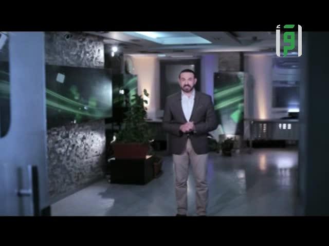بلاد الكنانة - ح20 - تقارير متنوعة - جمعية صدقة جارية