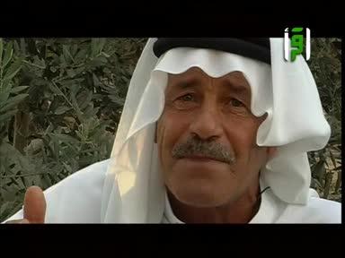 فلسطين أرض وحكاية-ح9-دير البلح