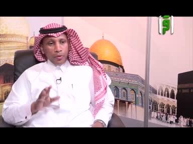 كاتب وكتاب-(ج1)-ح34-فيصل حسن الشهري -الفجيعة