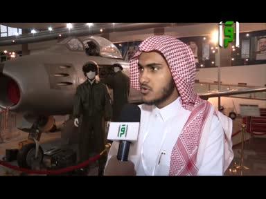 تقارير من ارض السعودية-ح63-اليوم المفتوح لمتسابقي الجائزة