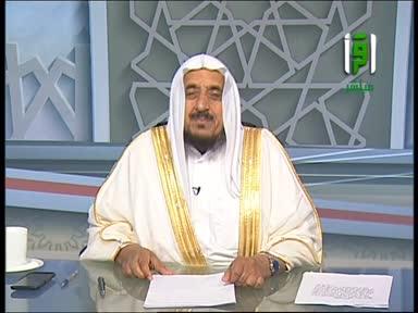 مشكلات من الحياة - استقبال رمضان - تقديم الشيخ عبد الله المصلح
