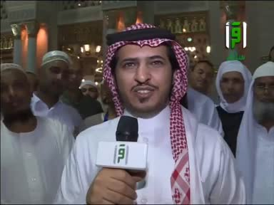 في رحاب طيبة -ح13 - تقديم وائل رفيق