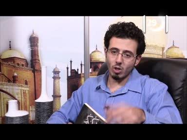 كاتب وكتاب-(ج1)-ح38-مهنا طيب -الكمكم