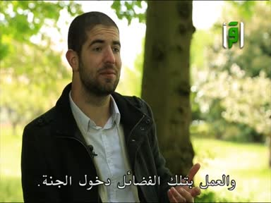 المسلمون يتسائلون -ح6-استثمار الشباب في المجتمع الإسلامي