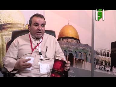 كاتب وكتاب ج1-ح39-عبد العزيز حمزة -صاحب كتاب إترليموس