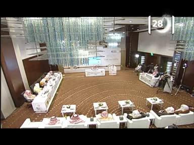 تقارير من أرض السعودية -افتتاح جائزة   الملك سلمان