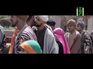 مع النبي صلى الله عليه وسلم-ح9-السفر