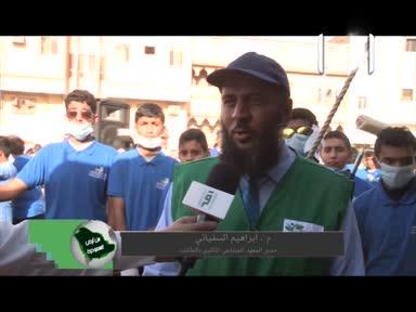 تقارير من ارض السعودية-ح69-مدينتي أجمل