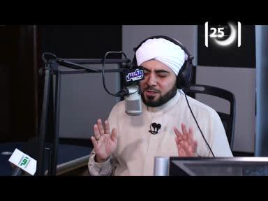 السراج المنير -ح2- تقديم الدكتور فيصل الكاف