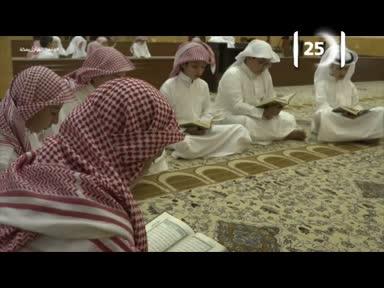 أفياء مكنون-ح7-تقديم محمد الحسن