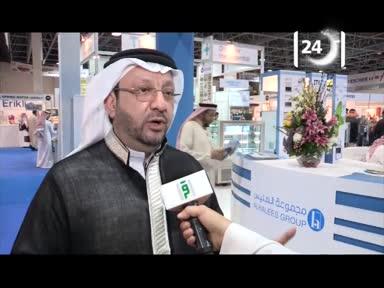 تقارير من أرض السعودية -معرض المأكولات والفنادق والضيافة  السعودي