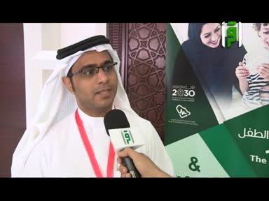 تقارير من أرض السعودية -المؤتمر الأول لصحة الأطفال