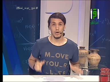 تابع دوت نت 24- ح24-تقديم مراد الكحيلي