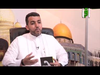 كاتب وكتاب ج1-ح44-بدر الشيباني صاحب كتاب في العضل