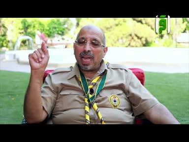 الكشاف المسلم-ح15-التخطيط للمستقبل- تقديم زهير حسين