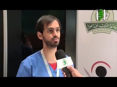 تقارير من ارض السعودية-ح75-الملتقى العلمي التاسع