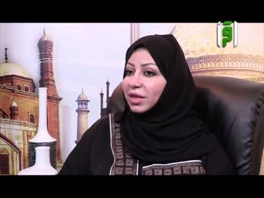 كاتب وكتاب-(ج1)-ح48-مها عبود باعشن -أيامنا الحلوة