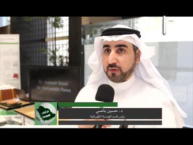 تقارير من ارض السعودية-ح76-أسبوع البحث العلمي العاشر