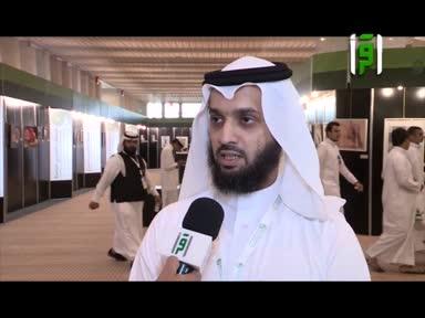 تقارير من ارض السعودية-ح77-مبدع ومبدعه