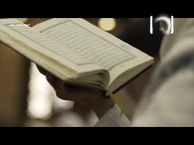 أفياء مكنون-ح8-تقديم محمد الحسن