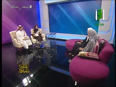 يسعد مساكم - الحلقة 29 - تقديم إيهاب جاها وياسمين العشري