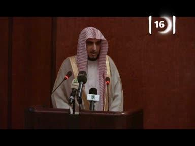 تقارير من ارض السعوديه -الحفل السنوي لجمعية مكنون