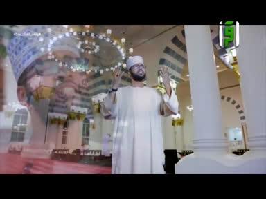 أفياء مكنون-ح9-تقديم محمد الحسن