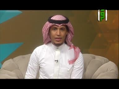 كاتب وكتاب-(ج1)-ح11-حنان غازي المالكي -الحزم والأمل