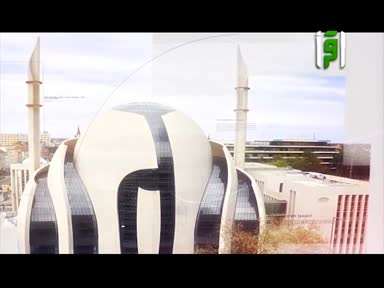 اقرأ حول العالم - ح5 - منظمة مكافحة الإسلام فوبيا