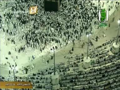 دعاء لية 1 رمضان لعام 1439 هجري