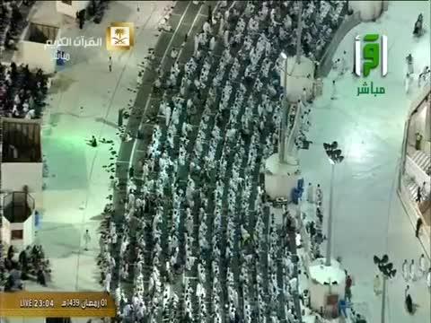 دعاء لية 2 رمضان لعام 1439 هجري - بصوت الشيخ ماهر المعيقلي