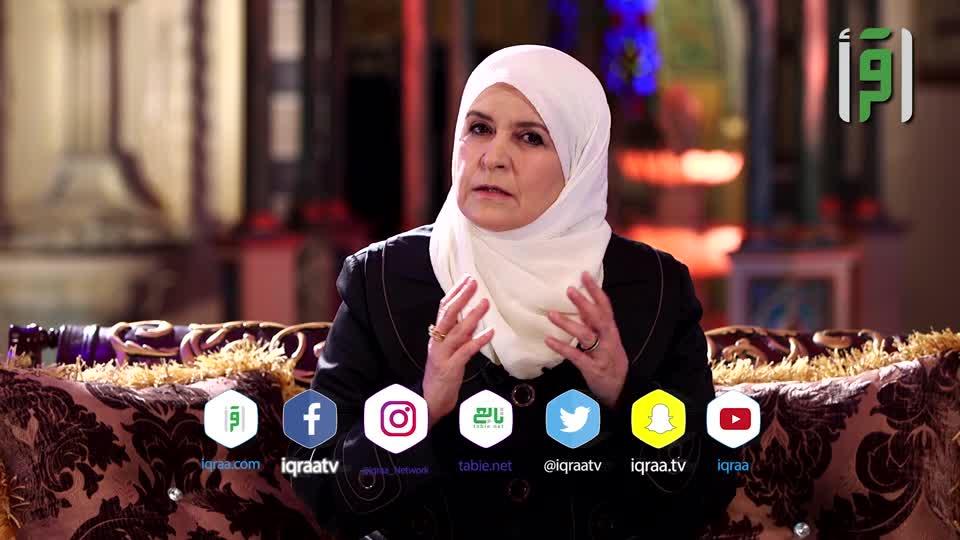 واسجد واقترب- الحلقة 1 - لماذا نسجد - تقديم الدكتورة رفيدة حبش