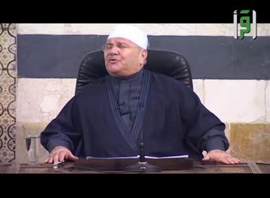 الشمائل النبوية - الحلقة 1 - معرفة السنة النبوية - الدكتور محمد راتب النابلسي