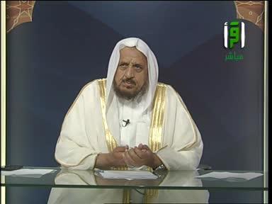 فتاوى رمضانية -حلقة 2 رمضان 1439 هجري- الشيخ عبد الله المصلح