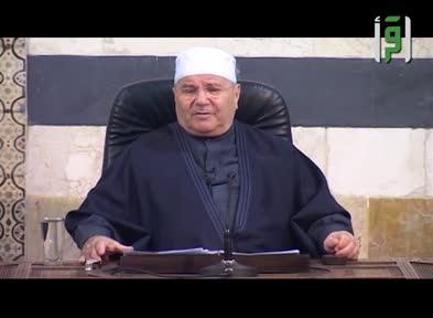 الشمائل النبوية - الحلقة 2 - معرفة السنة النبوية - الدكتور محمد راتب النابلسي