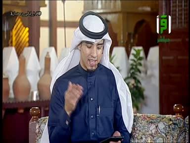 ليالي رليالي رمضان- الحلقة 3 - تقديم إيهاب جاها وياسمين العشري ومنى النصر ودانية سروجي