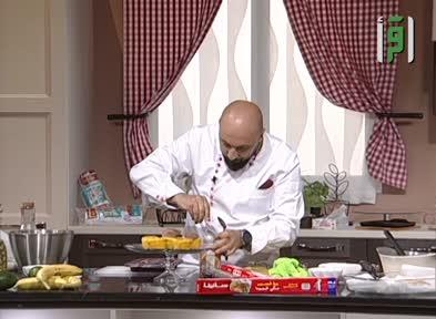 مطبخك - حلقة 5 - الدجاج المدخن مع صلصة الكاتشب - الشيف شادي زيتوني