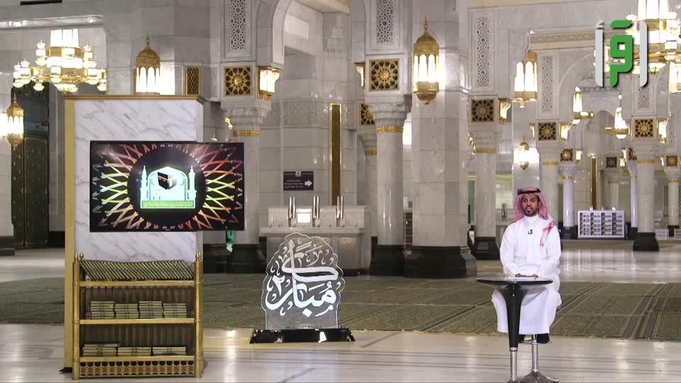مباركا ٢ - ادارة التنقل - عبد العزيز الزهراني  - ح 3
