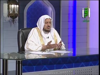 فتاوى رمضان 1439  الحلقة -5- الدكتور عبدالله المصلح