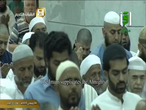 دعاء رهيب ومؤثر ليلة 4 رمضان 1439هـ للشيخ ياسرالدوسري
