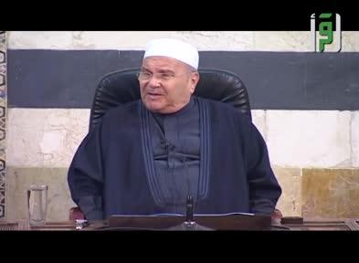 الشمائل النبوية - الصلاة على النبي ( صلى الله عليه وسلم ) - د. محمد رانتب النابلسي - ح٥