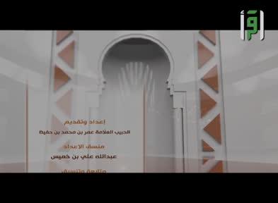 القصص الحق - ج7 - الحلقة 5وقفات وصفحات من غزوة حنين ج4