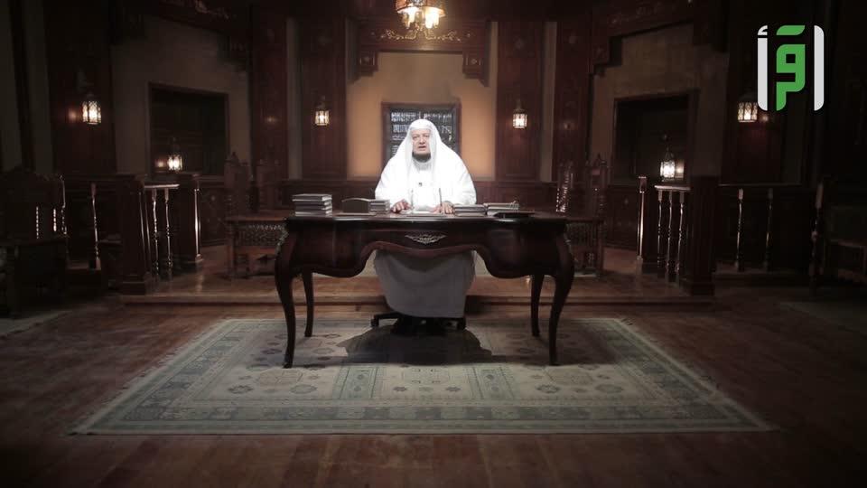 وقفة مع آية - الصلابة وقوة الايمان - الشيخ صلاح باعثمان - ح ٥