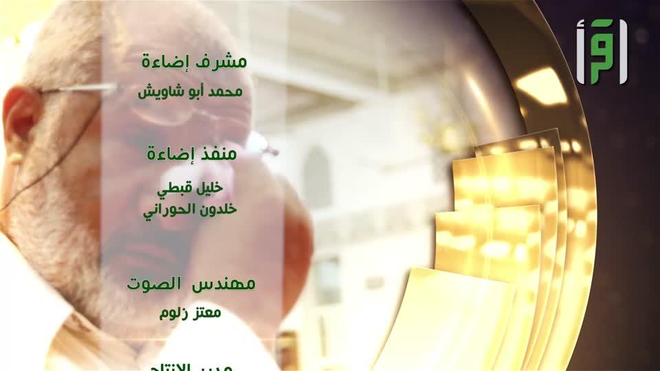واسجد واقترب- الحلقة 6 - نظرة في سورة النحل - تقديم الدكتورة رفيدة حبش
