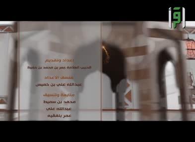 القصص الحق - ج7 - الحلقة 2وقفات وصفحات من غزوة حنين ج5
